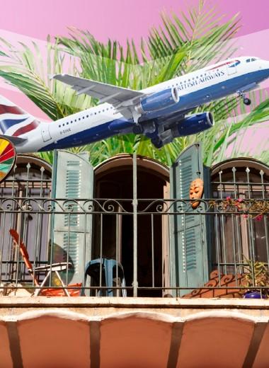 Как бизнес выживает в период пандемии: туризм