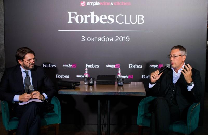 Максим Каширин: Forbes Club должен помолодеть