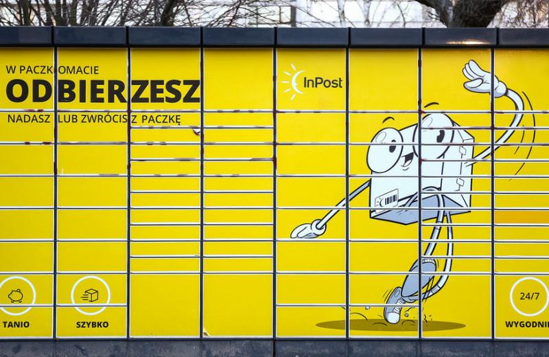 Бизнес до востребования: как польский предприниматель переизобрел почту