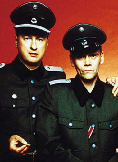 Музыканты, которых обвиняли в нацизме