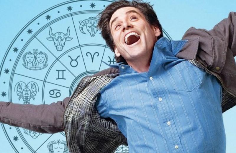 Самый счастливый знак зодиака - кто он?