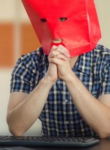 Гостинг, мостинг, касперинг: новые жестокие тренды в отношениях