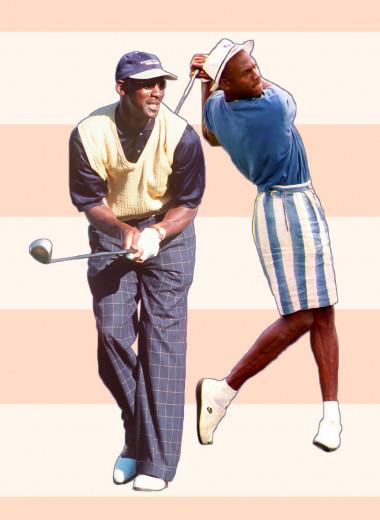 Не только баскетбол и кроссовки: посмотрите, как Майкл Джордан играл в гольф и превосходно одевался для этого
