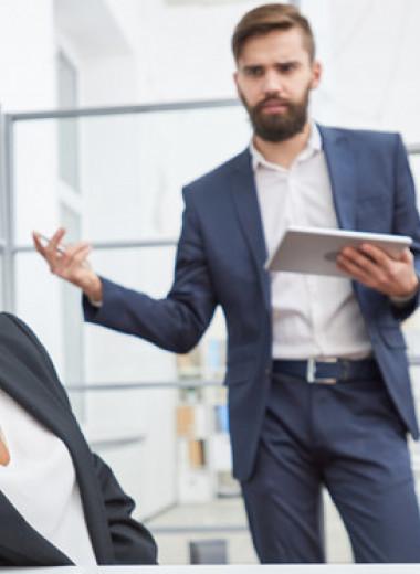 Как выжить в офисе, если ваш босс — нарцисс?