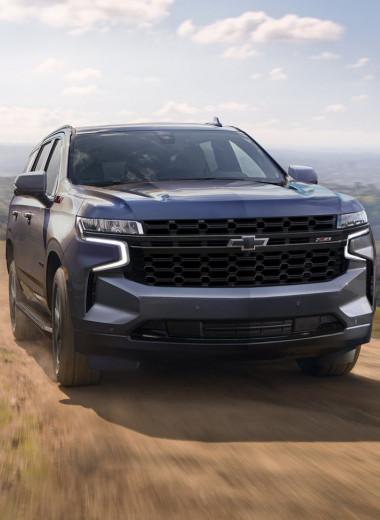 Места силы: путешествия с новым Chevrolet Tahoe