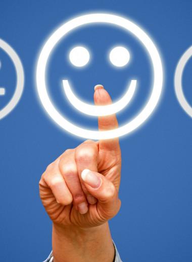 Счастливые часов не наблюдают: самые счастливые и несчастные страны мира
