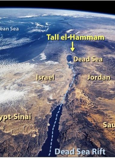 Исследование: Взрыв метеорита уничтожил два крупных города на Ближнем Востоке 3,5тысячи лет назад