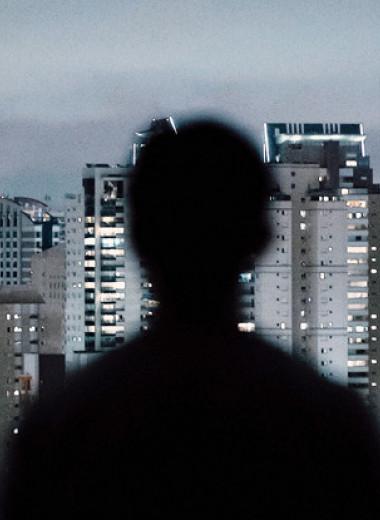 Хуан Габриэль Васкес: Нетленный прах. Отрывок из романа