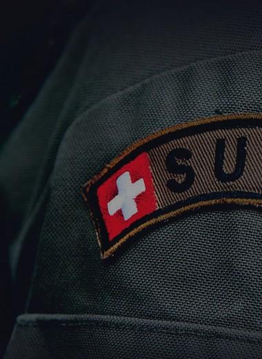 Отечественная армия