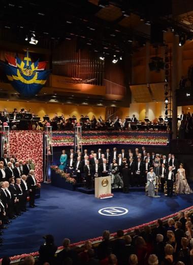 Проклятие Нобеля: почему самая известная в мире премия мешает развитию науки