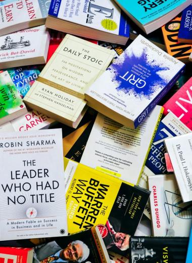 Книги, которые изменят вас в лучшую сторону