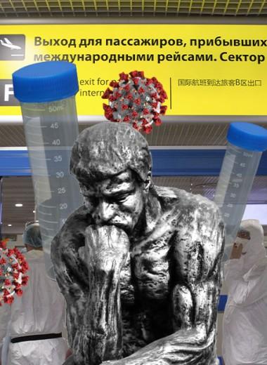 «Как я проходила тест на коронавирус». Реальная история