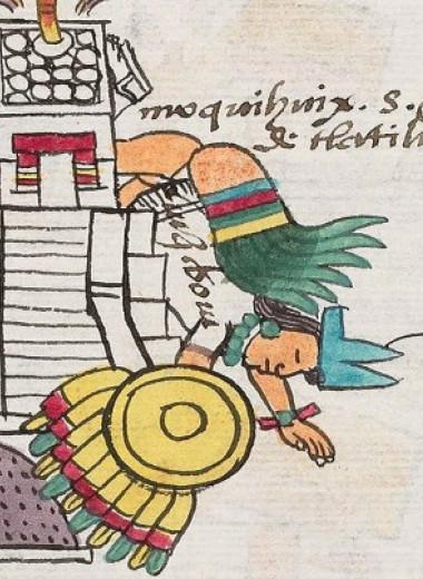 Археологи обнаружили 36 погребений ацтеков в городе Тлателолько