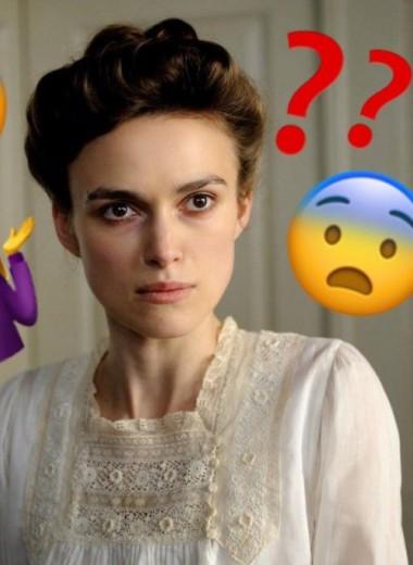 6 глубинных страхов, с которыми живут красивые женщины