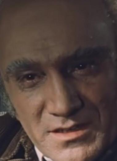 А теперь— Горбатый!.. За что мы любим Армена Джигарханяна