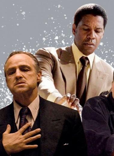 Плохие парни: 10 лучших гангстерских фильмов