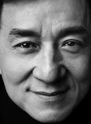 Джеки Чан: «Я не был хорошим отцом или хорошим мужем»