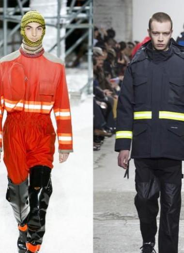 Почему дизайнеры помешались на форме работников ЖКХ и спасателей?