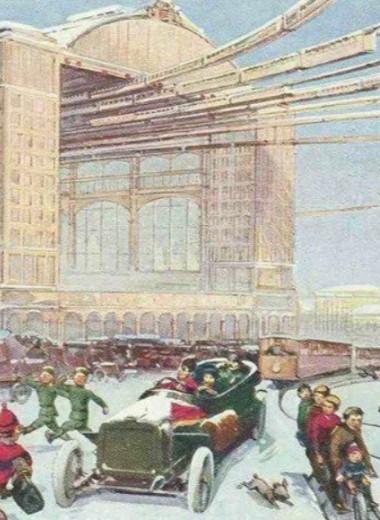 Как представляли Москву будущего в 1914 году