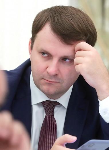 Орешкин увидел «черты социальной проблемы» на рынке потребительского кредитования