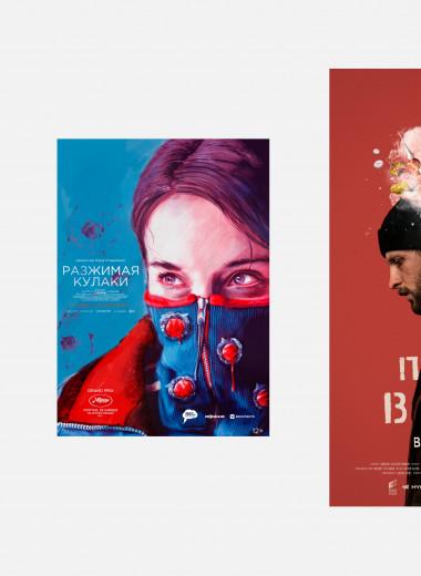 О человеке, о войне и о любви: фильмы и сериалы осени 2021 года