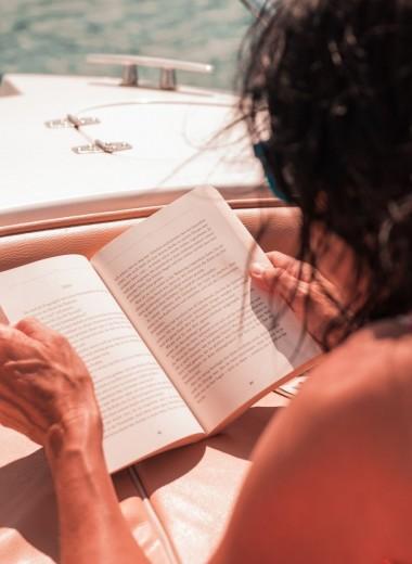Книги на лето: В школе таких не было