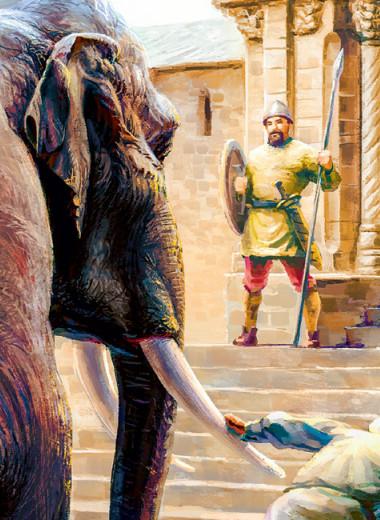 Ход слоном: история одного подарка