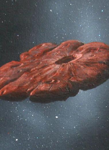 Новая гипотеза происхождения Омуамуа объясняет все странности межзвездного