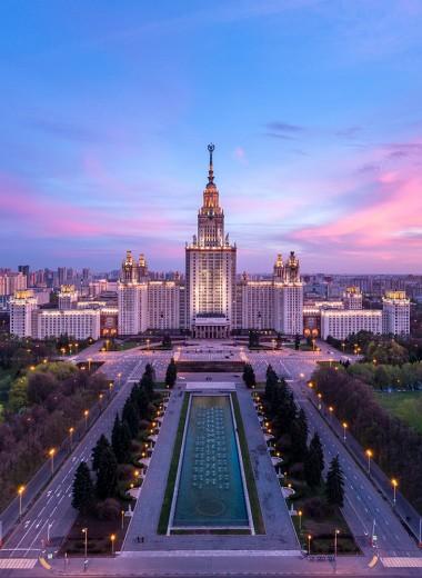 Игры со вкусом: Москва