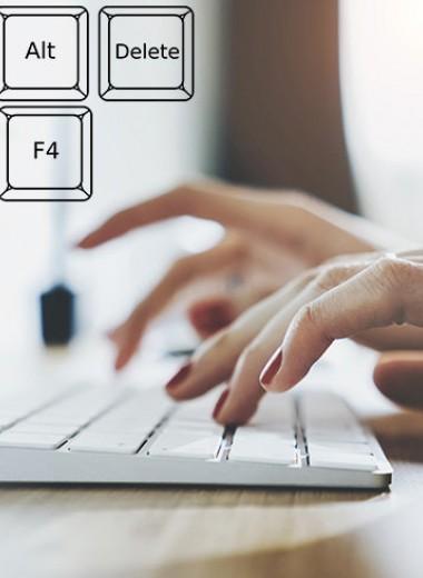 Скоростной режим: как научиться быстро печатать на клавиатуре