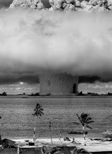 Сколько людей погибнет, если ядерная бомба взорвется завтра