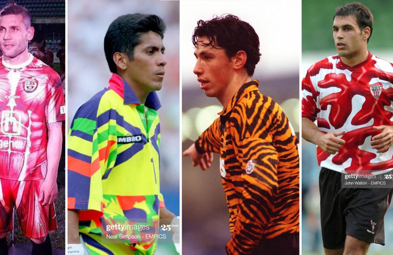 Хихийный пошив: самая нелепая форма футболистов мира