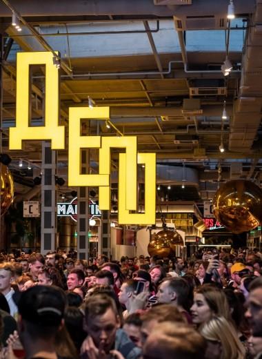 Alfa Future People объявил лайн-ап и концепцию фестиваля