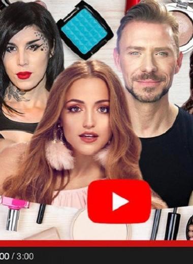Топ-10 популярныхбьюти-блогерованглоязычногоYouTube