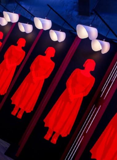 Маргарет Этвуд: Заветы