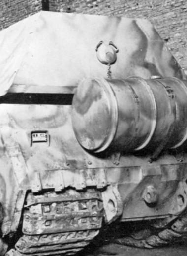 Сверхтяжёлый трофей: танк, ни разу не вступивший в бой
