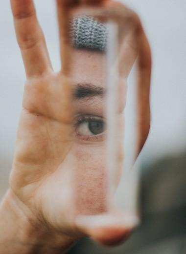 #пронауку: что такое лукизм и как он влияет на оценку окружающих