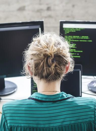 Напиши мне код.  Почему для программиста не важен пол