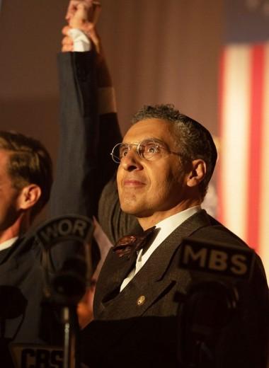Сериал «Заговор против Америки» – пугающая история о том, как в Штатах воцарился фашизм