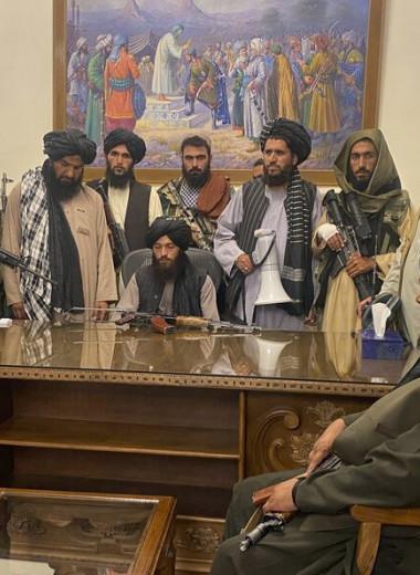 Как Афганистан пал в руки Талибов и что это значит для России и мира