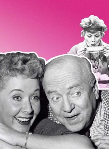 7 классических американских ситкомов: отчерно-белой «Я люблю Люси» до«Сайнфелда» и«Няни»