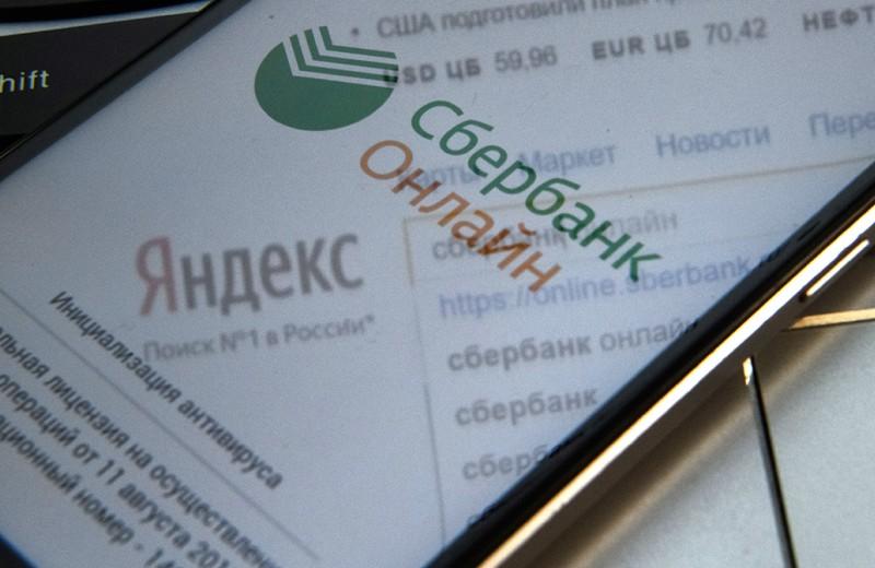 The Bell сообщил о скором «разводе» Сбербанка и «Яндекса» при участии Абрамовича и ВТБ