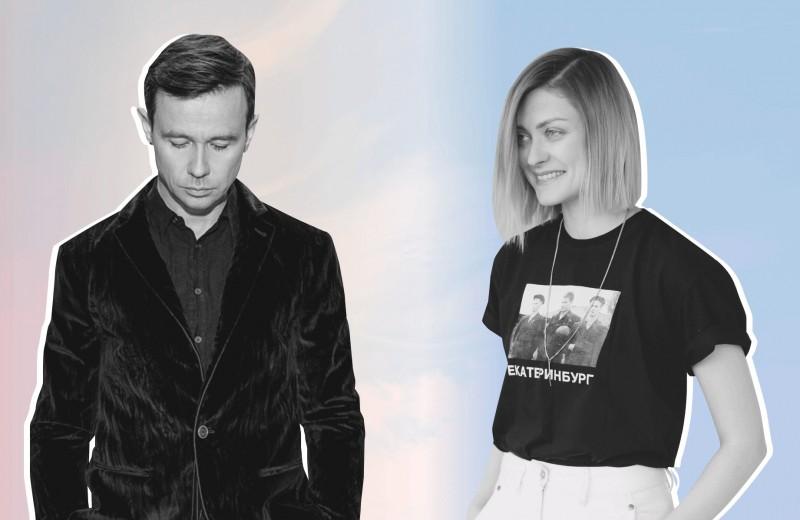 Парное интервью: Дельфин и Наташа Брянцева (Avgvst Jewelry) отвечают на 10 вопросов о космосе и мужских украшениях