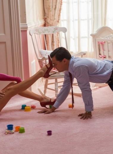 6 признаков, что твоя девушка тебя слишком сильно контролирует (или ты ее)
