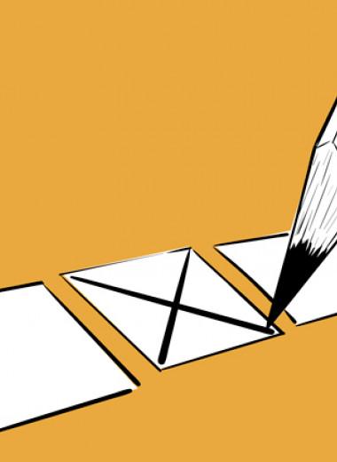 Как развивалось избирательное право