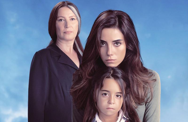 Не гаремом единым: турецкий сериал «Моя мама», который заставит вас плакать