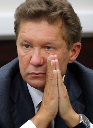 «Газпром» разменял один департамент на три