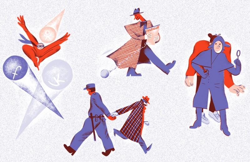 Любовь, склероз и проверка соискателей: как работают частные детективы в России