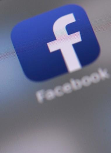 Facebook против Конгресса: как ИТ-корпорации стали новой политической силой