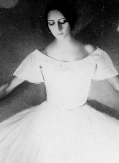 Безымянная пациентка №360446: как закончилась карьера балерины Ольги Спесивцевой